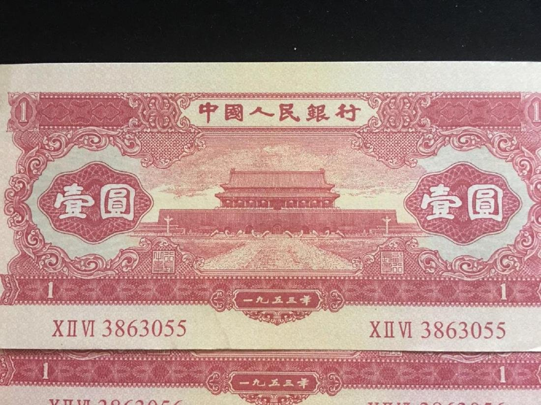 6 Pieces of Chinese Paper Money - 3