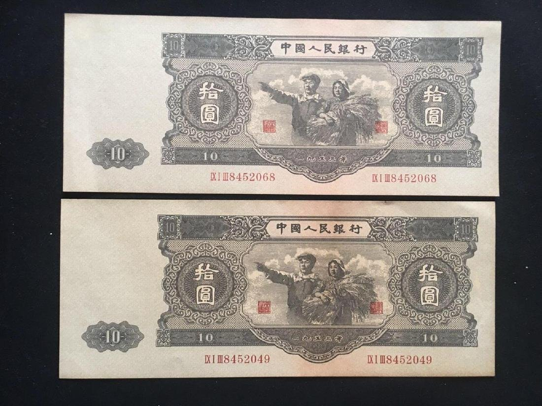 2 Pieces of Chinese Paper Money