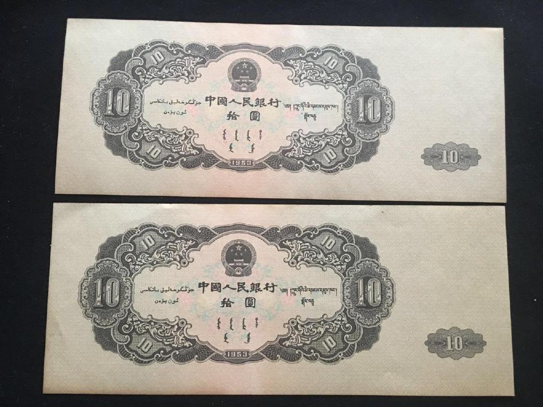 2 Pieces of Chinese Paper Money - 2