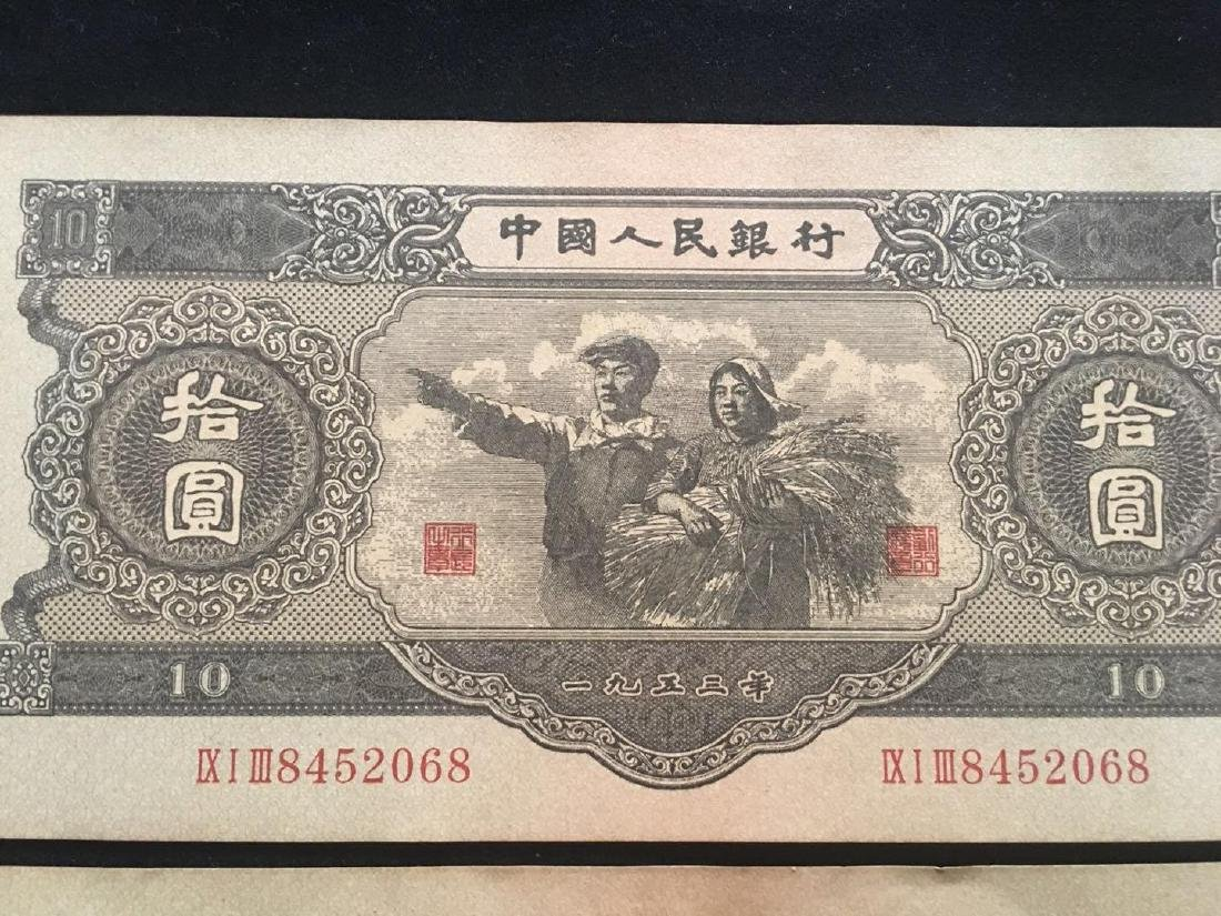 2 Pieces of Chinese Paper Money - 3