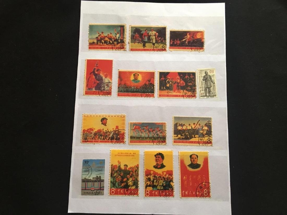 Set of Chinese Stamps