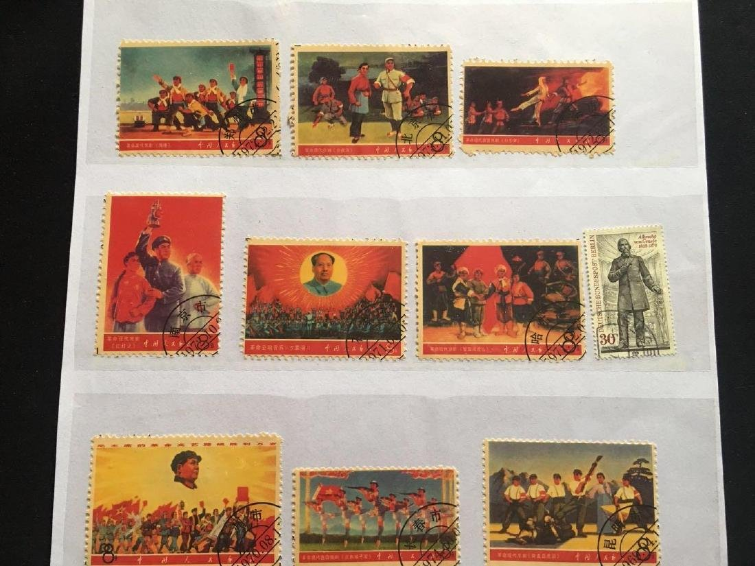 Set of Chinese Stamps - 2