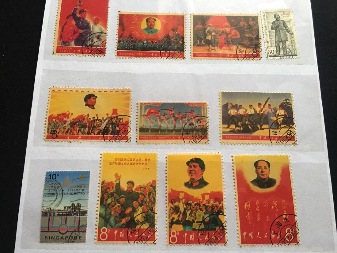 Set of Chinese Stamps - 3