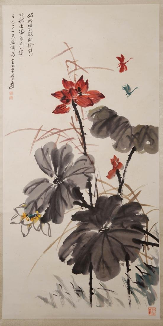 Chinese Watercolor Painting of Lotus
