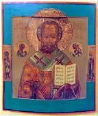 Antique 19c Russian icon of stNicholas