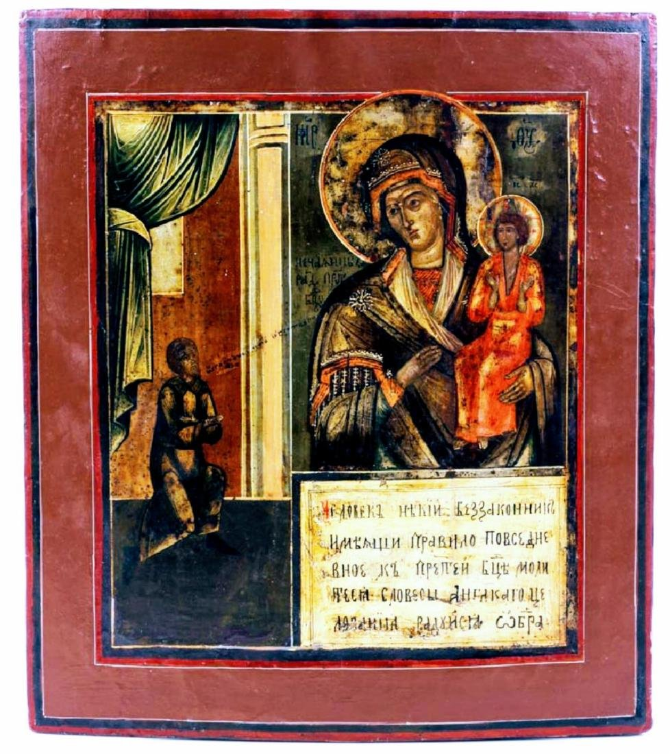 Antique 19c Russian icon of the Unexpected Joy