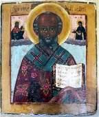 Antique 18c Russian icon of stNicholas