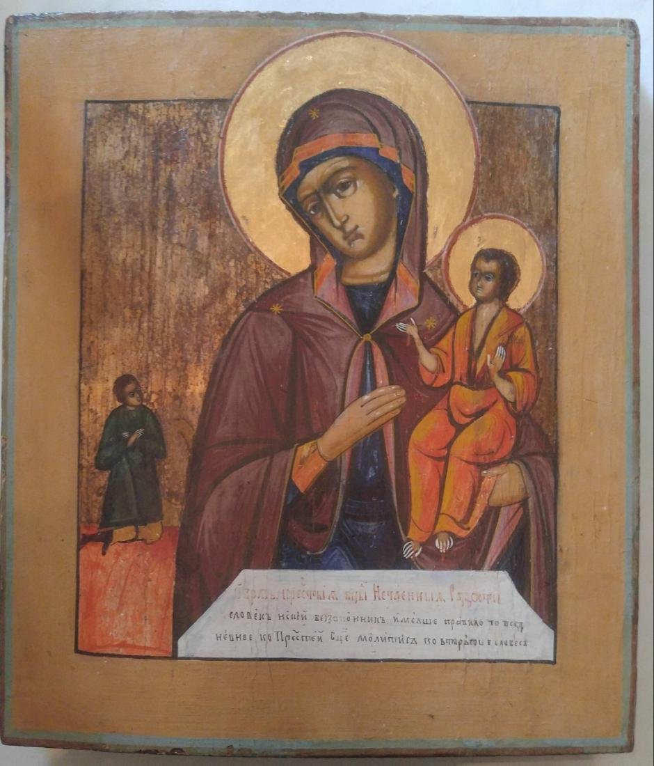 ntique 19c Russian icon of the Unexpected Joy