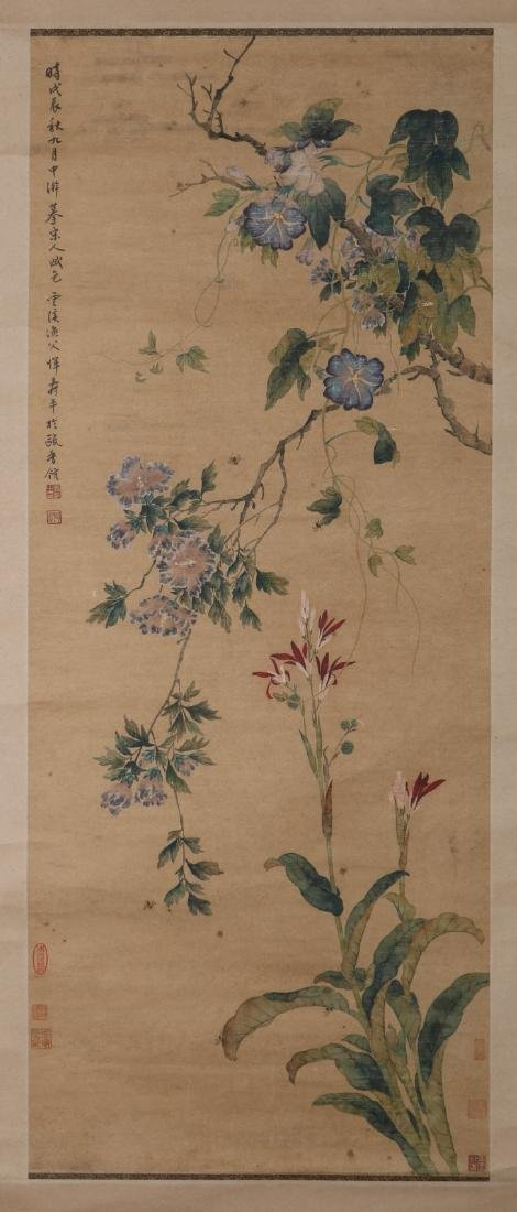 Chinese Ink.Color Painting of Flower, Signed