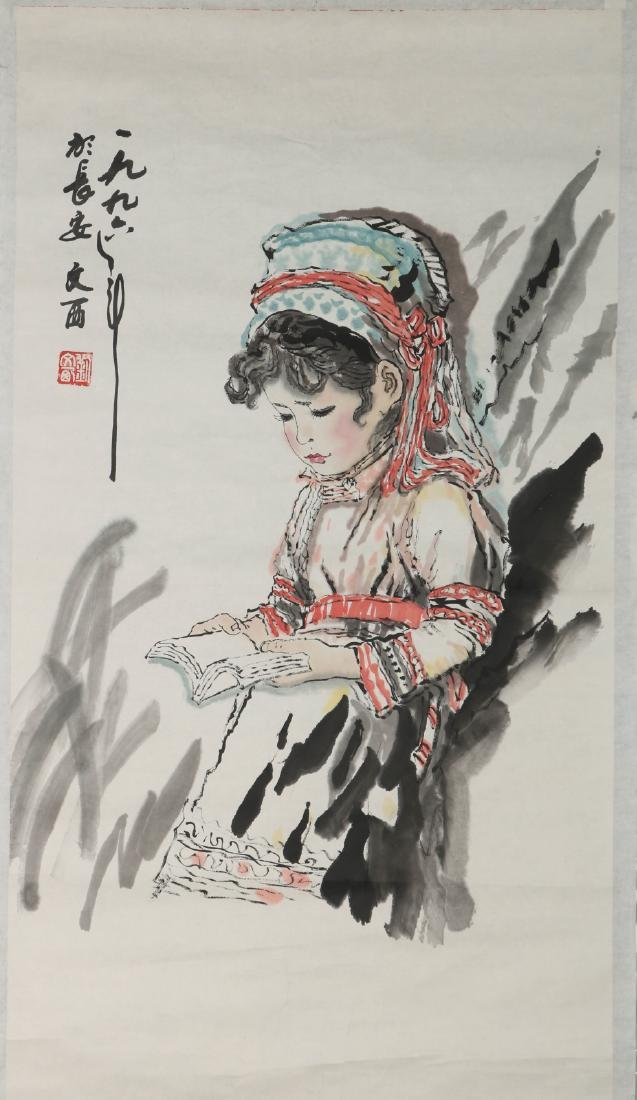 Chinese Ink/Color Painting of a Beauty on Paper