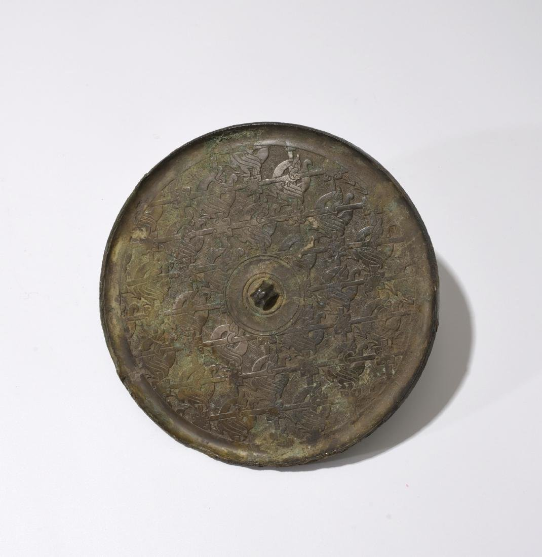 Chinese Silver Mirror