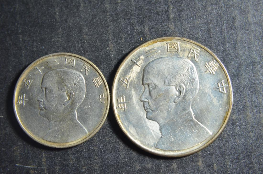 (RARE) two Chinese silver coin