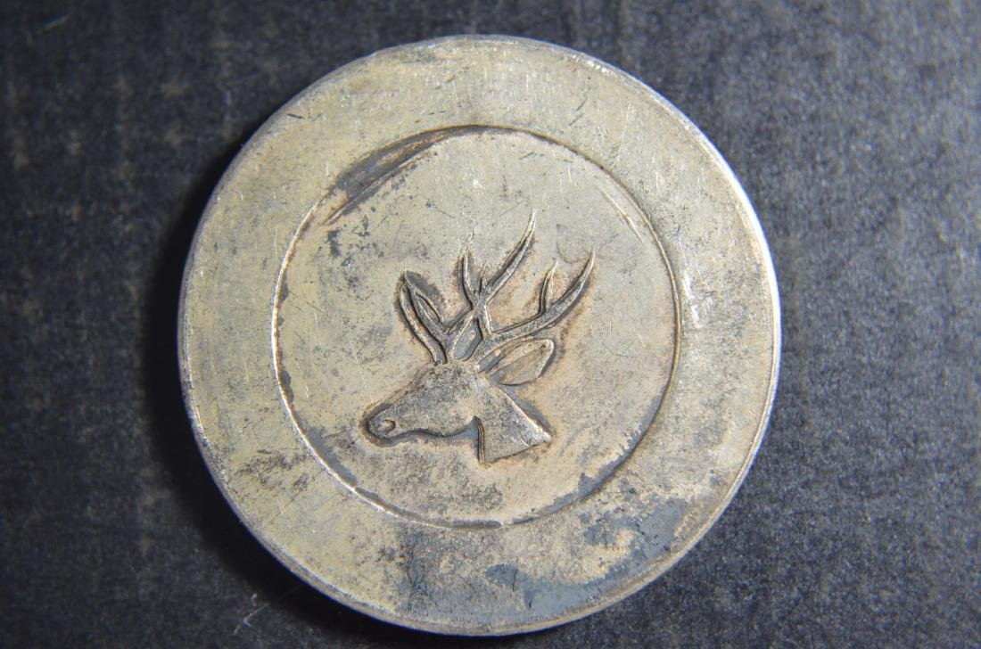 (RARE)Chinese silver coin