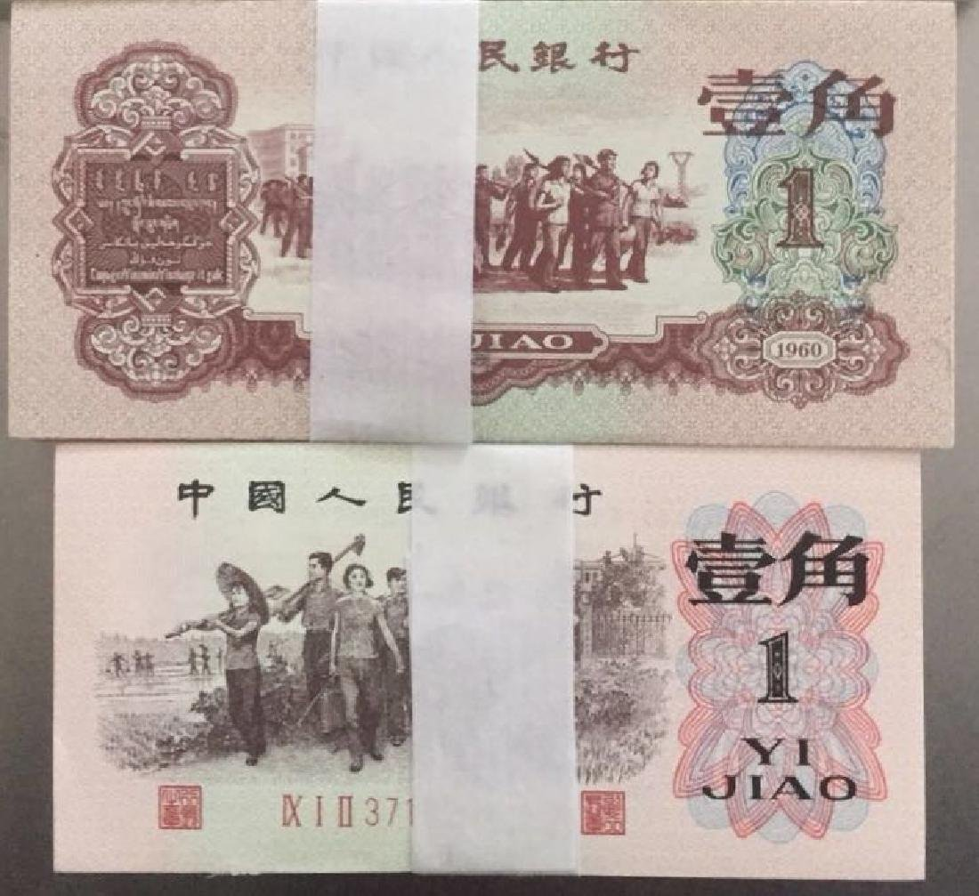 200 Pieces of Chinese Paper Money