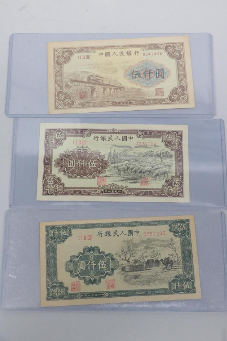 Set of 3 chinese paper money