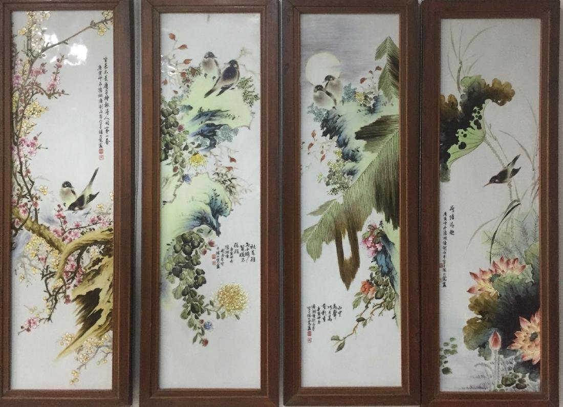 Set of 4 Chinese Famille Rose Porcelain Plaque