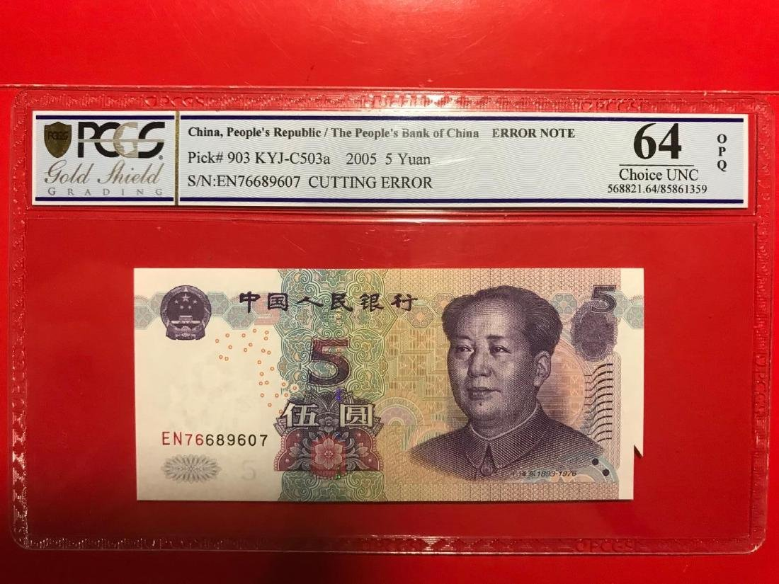 Chinese Paper Money w/ Certificate