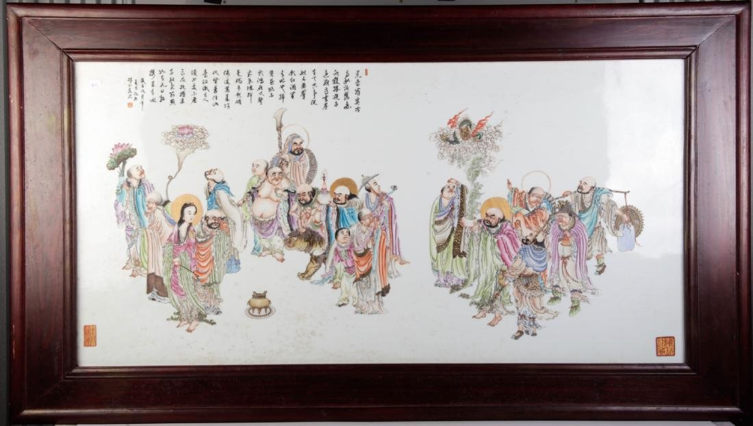 Chinese Large Porcelain Plaque w/ 20 Immortal