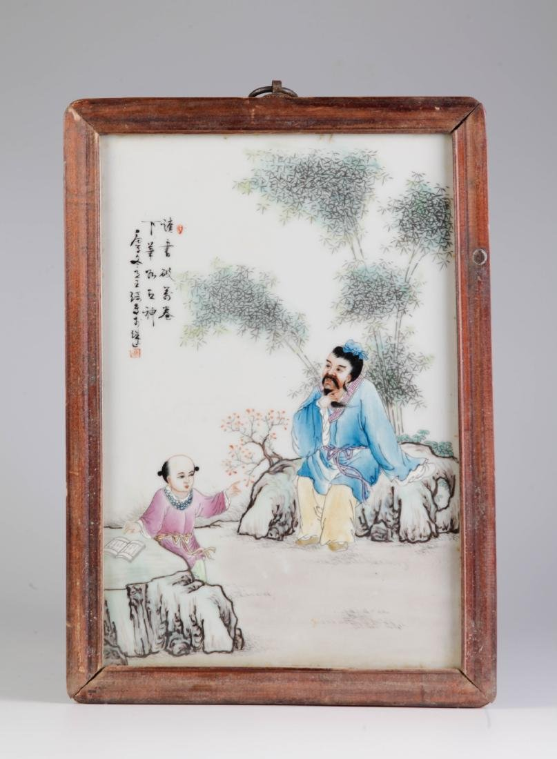 Chinese Porcelain Plaque w/ Man and Bowl