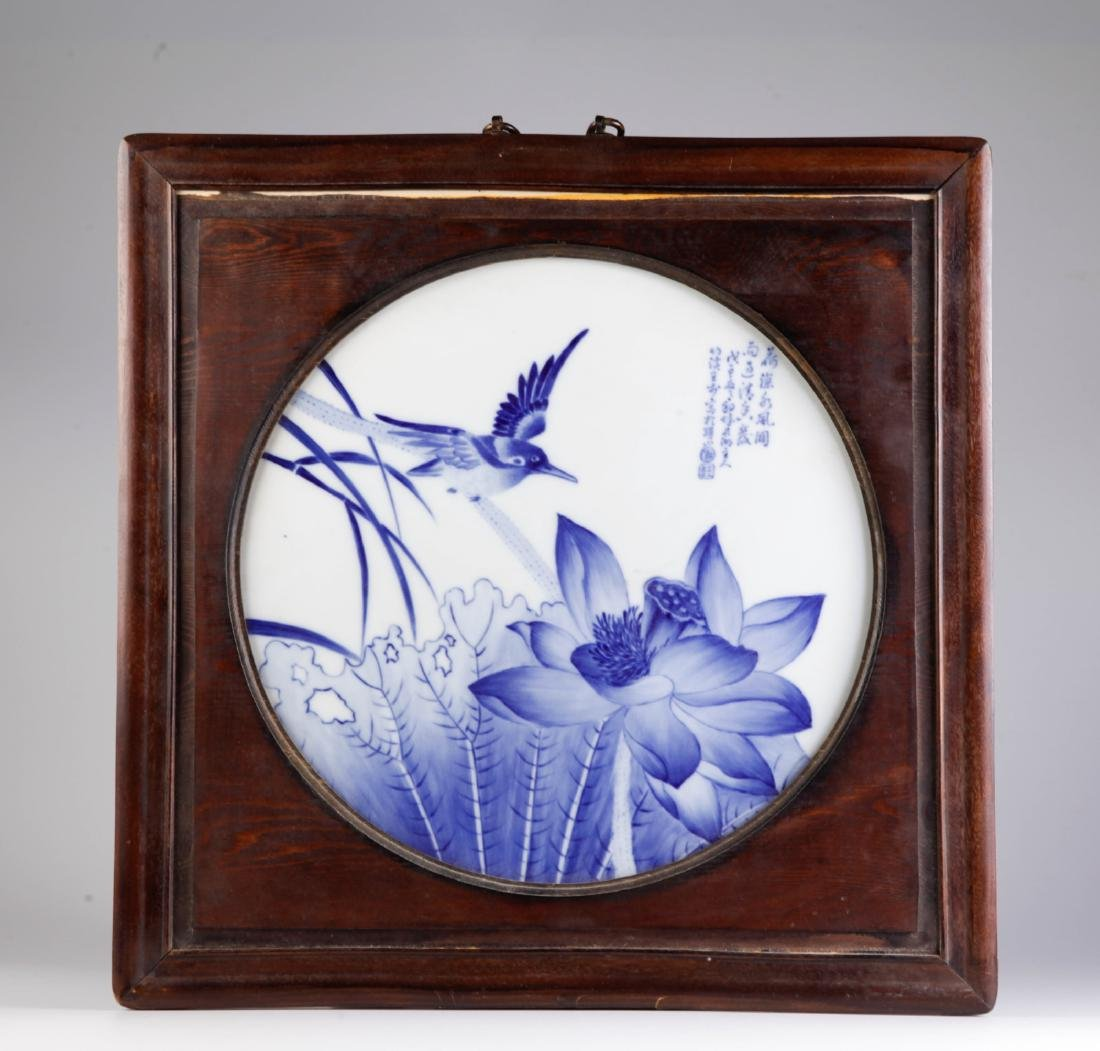Chinese Blue/White Porcelain w/ Bird and Lotus