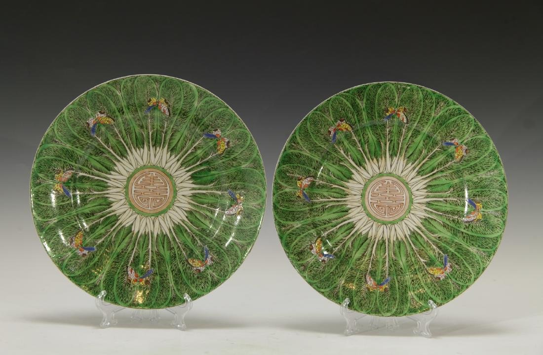 Pair of Chinese Porcelain Plates w/ Design