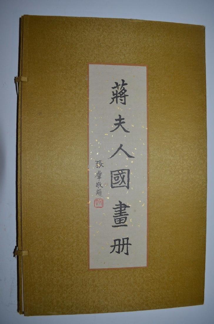 (Rare) Madame Chiang Kai-Shek's Chinese Paintings