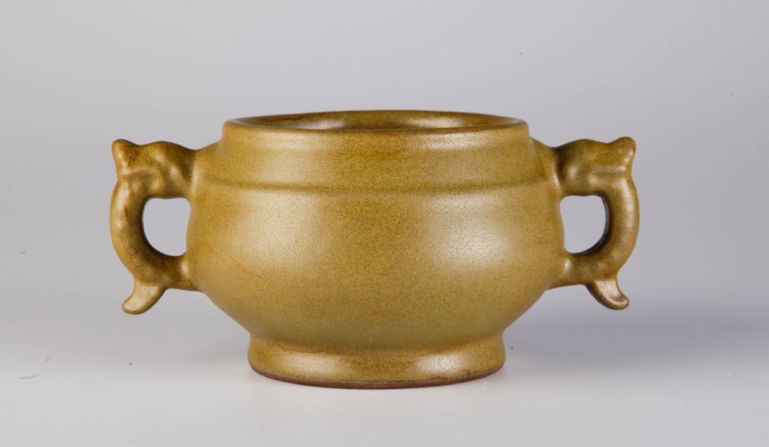 Chinese Tea Powder Glazed Porcelain Censer