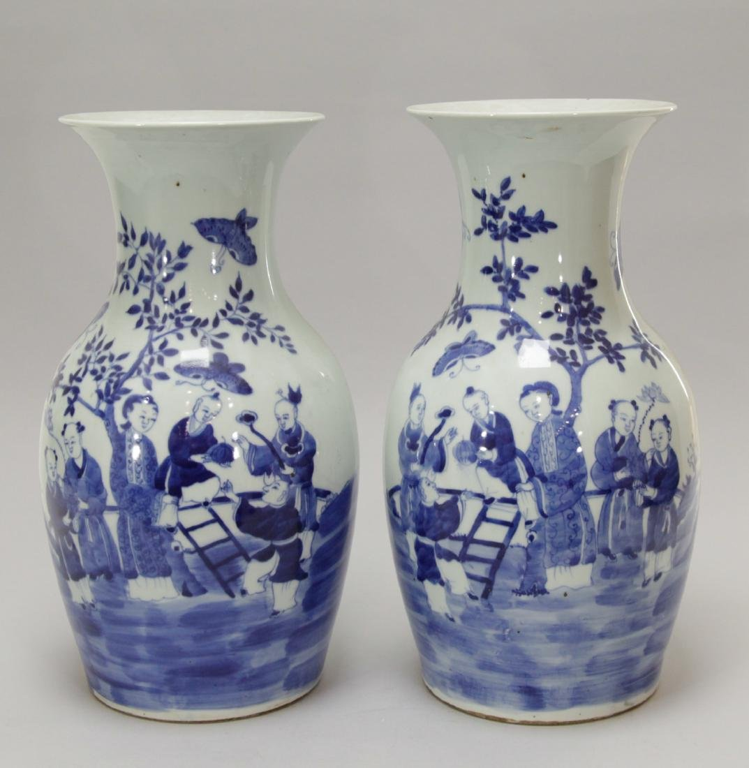 Pair of Chinese Blue/White Vases