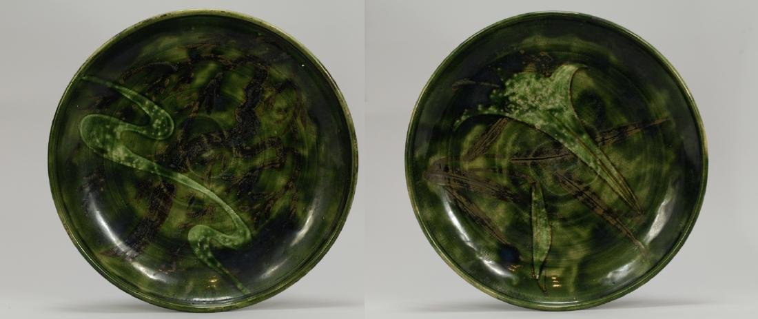 Pair of Chinese Dark Green Glazed Porcelain Plates
