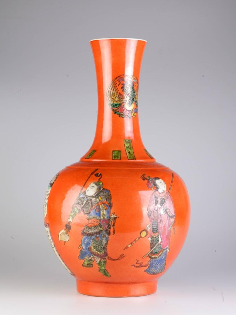 Chinese Salmon Red Porcelain Vase