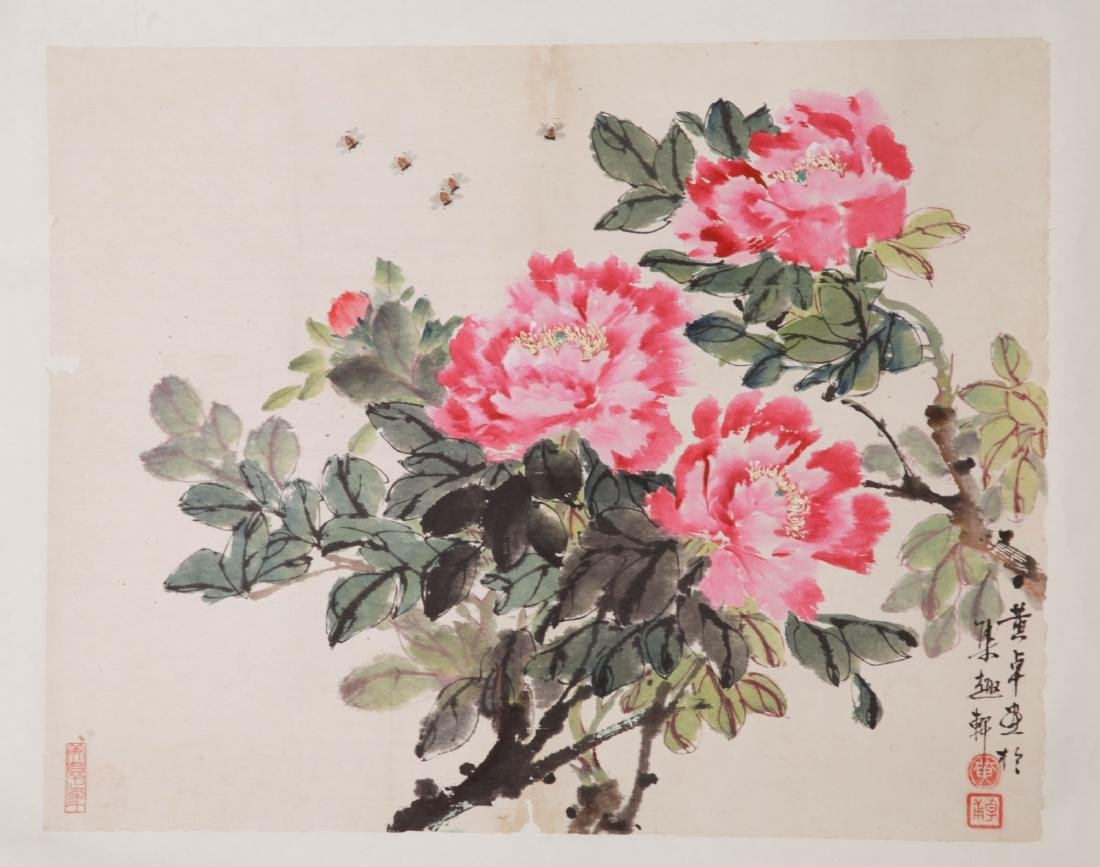 Chinese Watercolor Painting of Flower