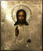 19C 84 Silver Russian icon of Christ Nikolay Zvere