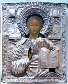 Antique 1ic Russian Icon of Christ with oklad