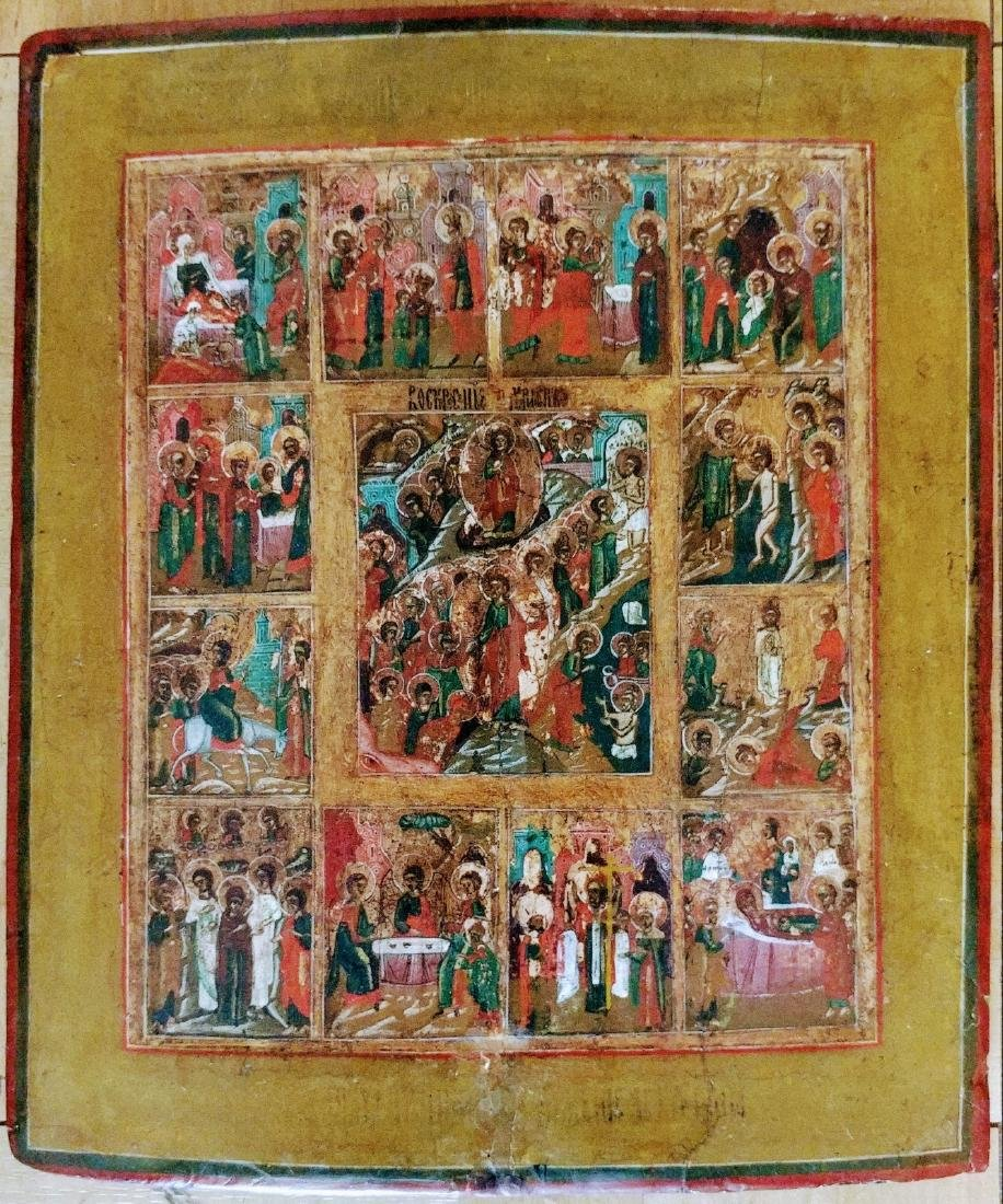 Antique 19c Russian icon of Feasts.