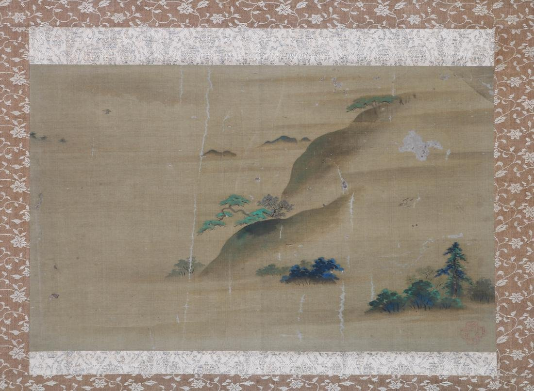 Chinese Watercolor Painting of Landscape, Marked