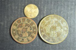 3 Of Chinese Coins.
