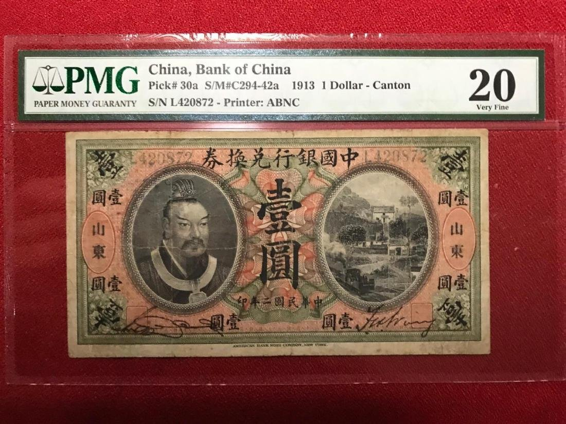 Chinese paper money with PMG certificate