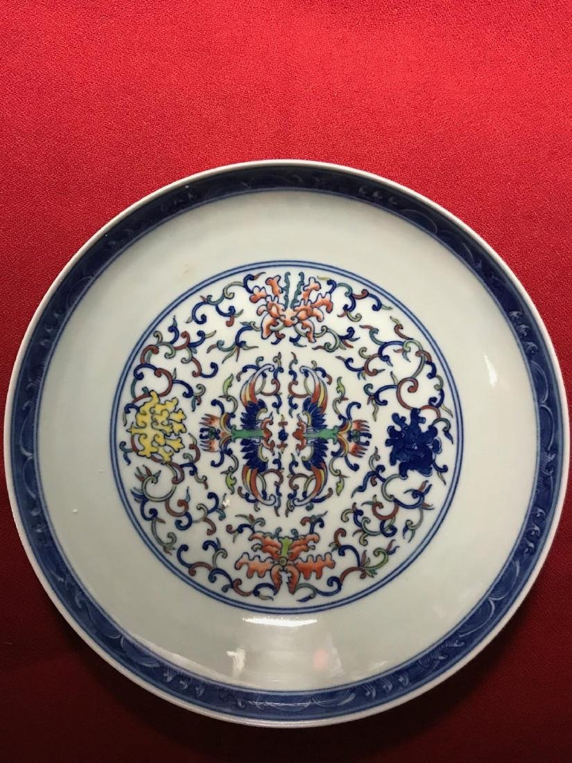 Chinese porcelain plate with certificate