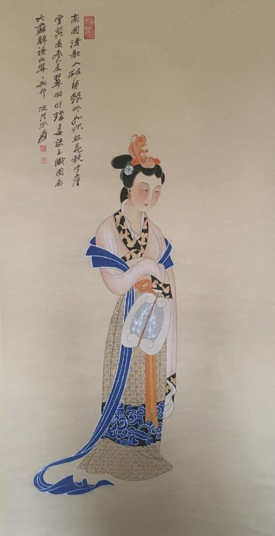 Zhang, DaQian. water color painting of lady