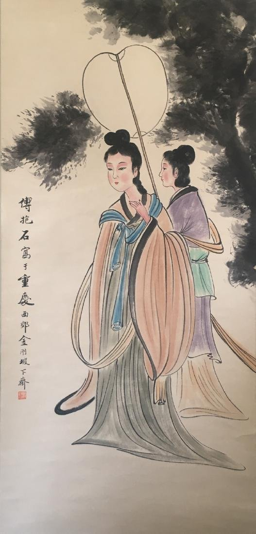 Fu,Baoshi. water color painting of two ladies