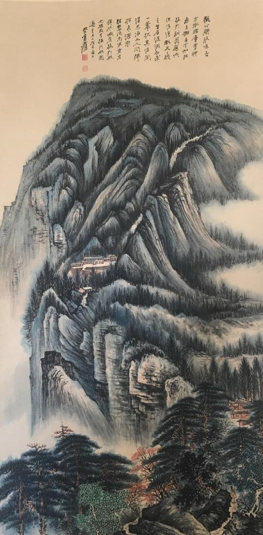 Zhang,  DaQian. water color painting of landscape