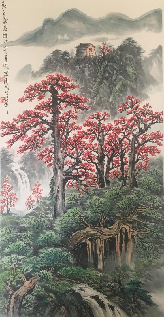Guan, ShanYue. water color painting of forest