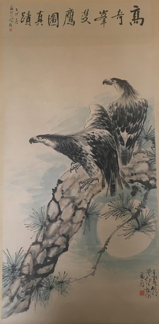Gao, QiFeng. water color painting of an eagle