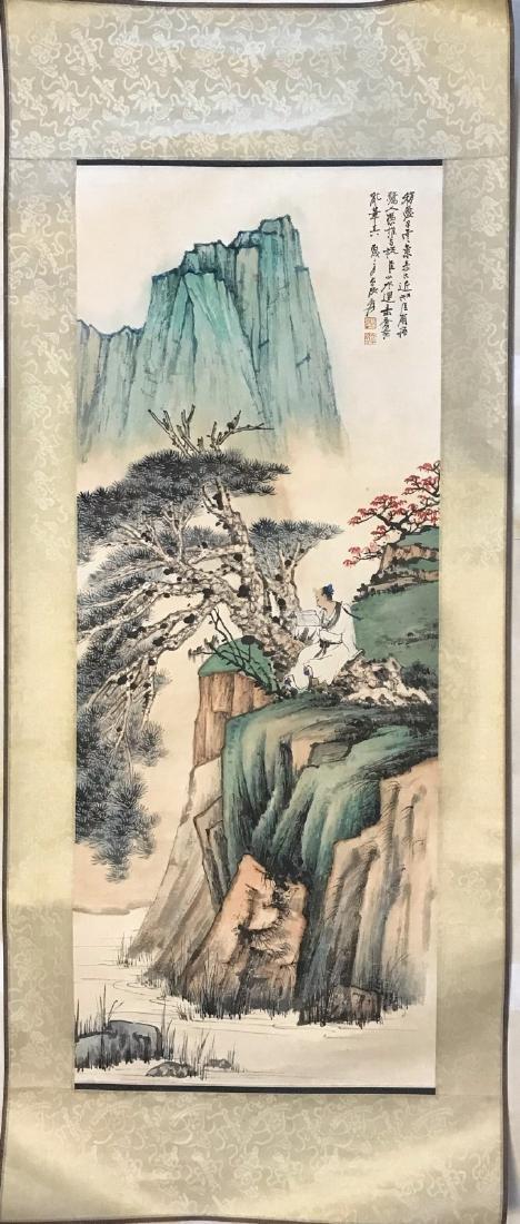 Zhang, DaQian. water color painting of mountain