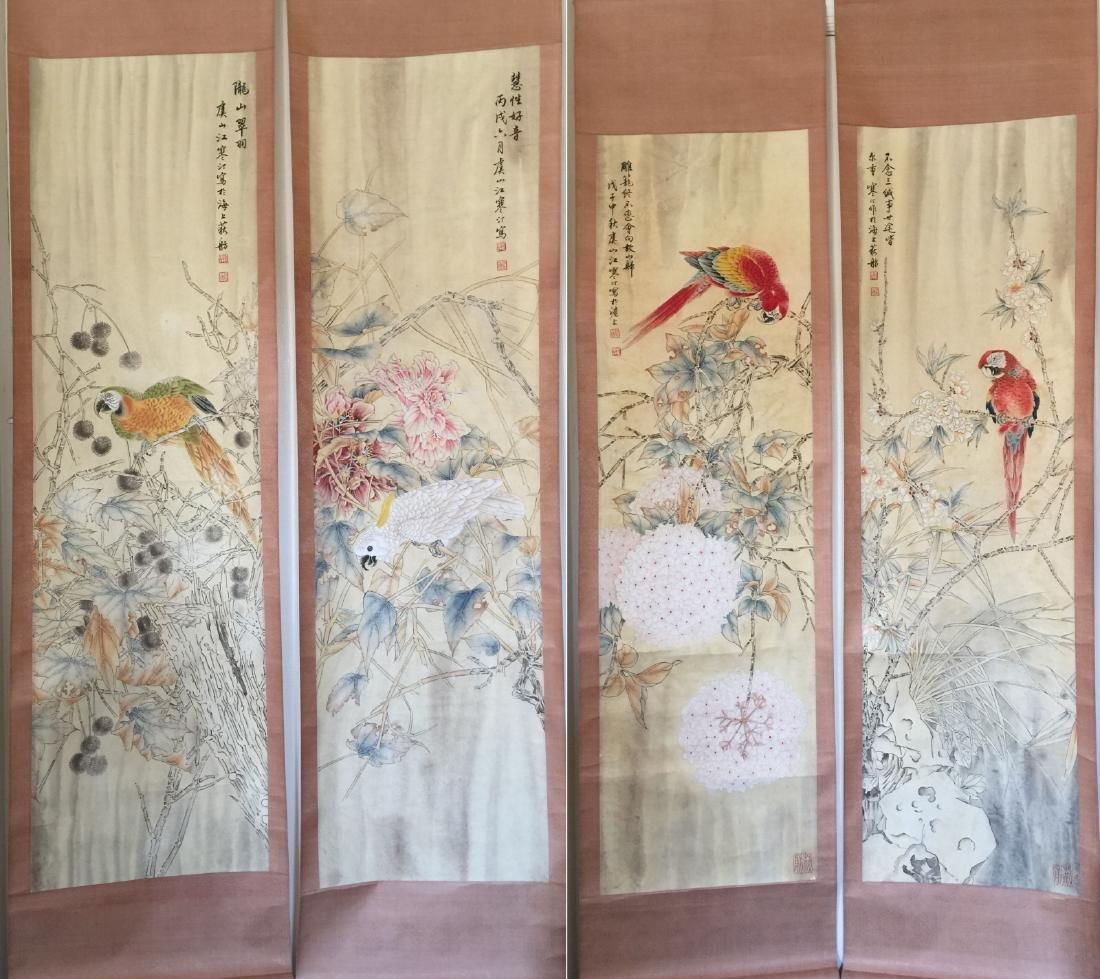 Jiang, HanDing. 4 water color paintings flowers