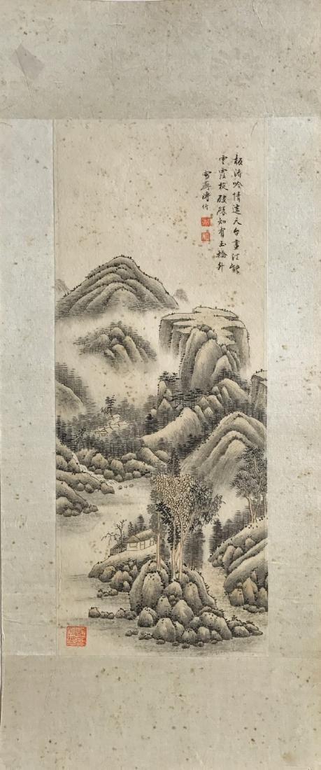 Pu, Jin. water color of mountain