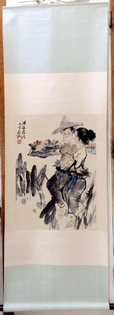 Zhou, Si Cong. Chinese water color painting