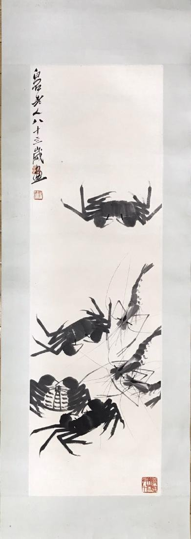 Qi, Baishi. Water color painting of crab