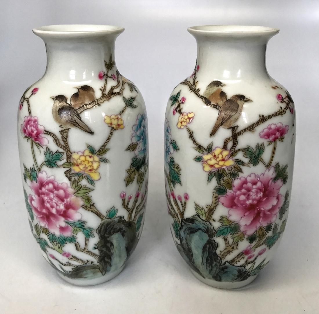Pair Chinese enamel porcelain vases