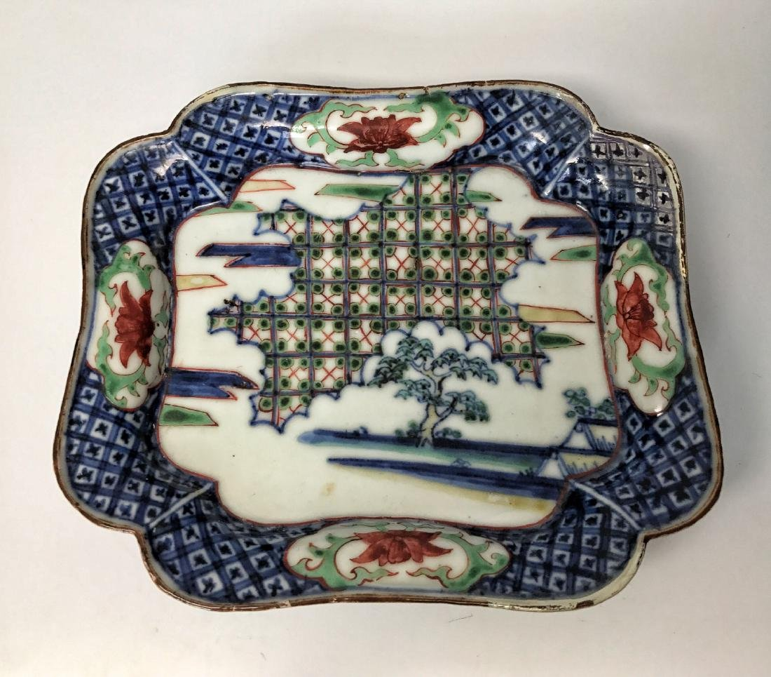 Chinese blue and white three color porcelain plate